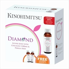 KINOHIMITSU Collagen Diamond 50ml x 32s 2s