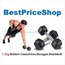 7.5kg Premium Rubber Coated Iron Hexagon Dumbbell Chrome Bar Fitness