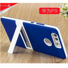 Huawei P9 Stand Silicone Back Case Cover Casing + Free Gift