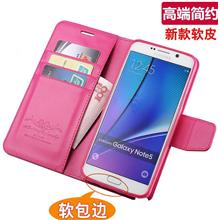 Samsung Galaxy Note 2 3 4 5 Card Slot Flip Case Cover Casing + Gift