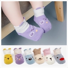 PW0097 CUTIE ANIMAL SOCK