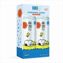HADA LABO Hydrating Rich Lotion)