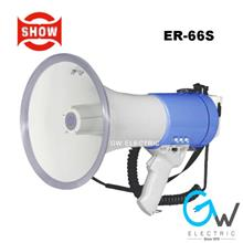 SHOW ER-66S Megaphone 25W, Built-In Siren, Handgrip & Shoulder Type