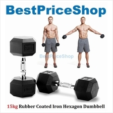 15kg Premium Rubber Coated Iron Hexagon Dumbbell Chrome Bar Fitness