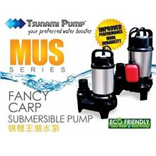Tsunami MUS-150 Koi Pond Submersible Pump