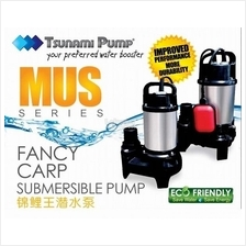 Tsunami MUS-150A Koi Pond Submersible Pump