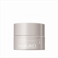NARUKO Magnolia Brightening Firming Night Gelly 80g)