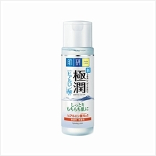 HADA LABO Moisturizing Lotion 170ml