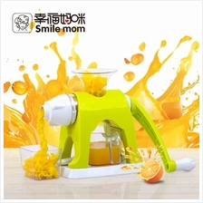 2 in 1 Children Juicer Fruit Ice Cream Maker Machine Smile Mom
