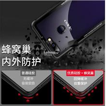 OPPO R15 PRO LIKGUS Glass ANTIDROP Transparent Case
