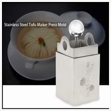 Creative Tofu Maker Press Mold Vince Shredder