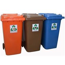 Recycle Bin Set of 3 in 1 Blue Brown Orange Foot Pedal 240 FOC Del KLV