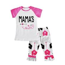 SOSOCOER KIDS GIRLS CLOTHES SET