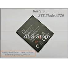 Replacement Battery ZTE Blade A320 (Li3822T43P3h716043) (2200mAh)