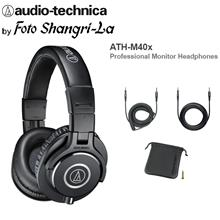 Audio-Technica ATH-M40x Professional Monitor Headphones Over Ear