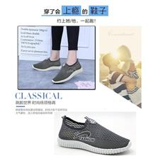 Women Flat Net Casual Breathable Mesh Shoes