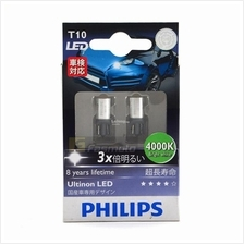 PHILIPS 129334000KX2 T10 Ultinon LED 4000K 45 Lumen 12V Twin Pack