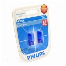 PHILIPS 12961BVB2 W5W/T10 Blue Vision 4000K Wedge Base 12V 5W W2.1x9.5