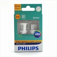 PHILIPS 11065ULAX2 T20/W21W Ultinon LED Amber 12V Twin Pack