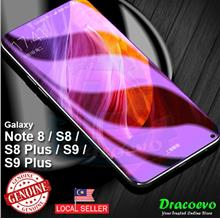 Peston Hydrogel Screen Protector Full 3D For Samsung Note 8 S8 S9 Plus