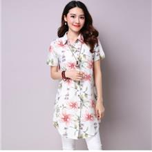 LOVELY FLORAL TOP (GREEN/PINK)