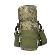 MOLLE WATER BOTTLE PACK MILITARY POUCH (DIGITAL JUNGLE CAMOUFLAGE)