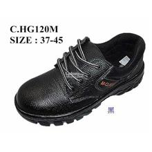 Safety Shoes [ PVC with Metal Toe Cap and Midplate ] A