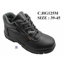 Safety Shoes [ PVC with Metal Toe Cap and Midplate ] Design E