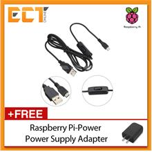 Raspberry Pi Power Cable 1.5m 5V 2A Power Adapter with On / Off Switch