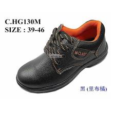 Safety Shoes [ PVC with Metal Toe Cap and Midplate ] Design F