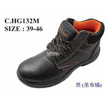 Safety Shoes [ PVC with Metal Toe Cap and Midplate ] Design H