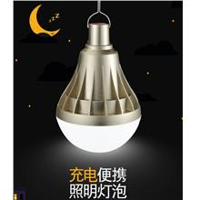 portable LED bulb for outdoor, indoor, pasar malam
