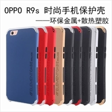 OPPO R9S Full Protection Element Solace Metal Bumper Case