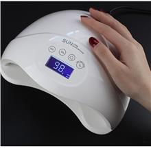 Dual LED Nail Dryer With LCD Display and Timer