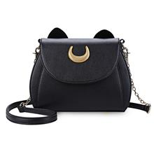 GUAPABIEN CAT SHAPE CRESCENT DETACHABLE STRAP RIVET SHOULDER MESSENGER BAG FOR