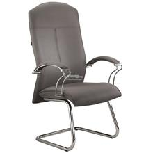 Internet Cafe Highback Office Chair