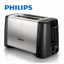 PHILIPS Daily Collection Toaster 2 Slot Metal Compact (HD4825)
