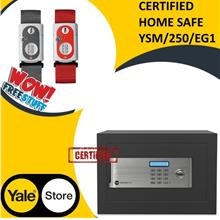 Yale YSM/250/EG1 Certified Home Digital Safe Box