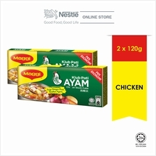 MAGGI Chicken Stock Cube 120g x2 boxes)