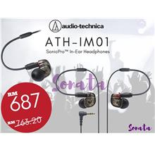 ATH IM01 Sonic Pro IN Ear Headphone
