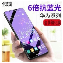 HUAWEI NOVA 2i 3E P20 PRO FULL Anti Bluelight Tempered Glass