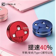 3 in 1 Iphone Micro Type C CAFELE Retractable Fast Charging Cable
