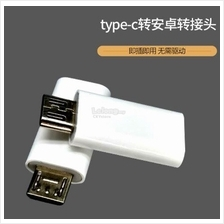 Type-C Type C USB to Micro USB Adapter for Android Phone