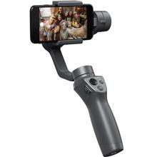 DJI OSMO MOBILE 2 - Official product by DJI + 1 Year Warranty!