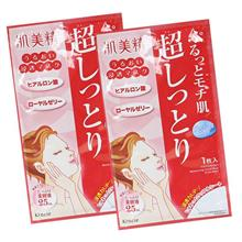 Japan Hadabisei Moisturizing Facial Mask