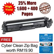HP 17A CF217A Compatible Toner + 25% Extra Yield + Cyber Clean Zip Bag