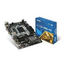 MSI H110M PRO-VD PLUS SOCKET 1151 MOTHERBOARD