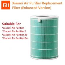 Xiaomi Mi Air Purifier Replacement Filter Enhanced Version For All Xia