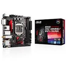 ASUS B150I PRO GAMING/WIFI/AURA SOCKET 1151 MOTHERBOARD