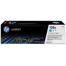 GENUINE HP 128A CYAN INK TONER (CE321A) **NEW**SEALED BOX